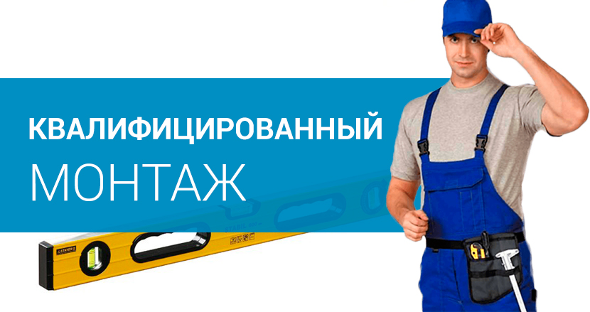 скачать бесплатно программу монтаж на русском языке бесплатно - фото 11